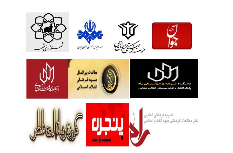 مدرس عربی