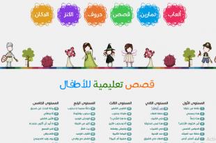 آموزش رايگان عربی