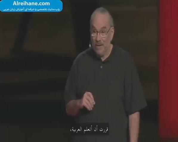 كلمات عربی در انگليسی