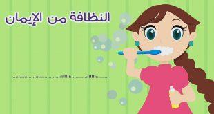 شعر عربی