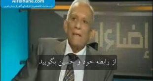 امام حسين در شعر عربی